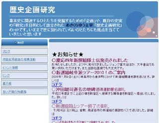 f0106664_7103643.jpg