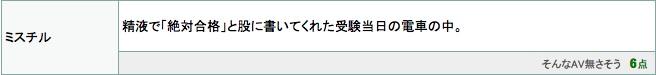 e0025267_20363757.jpg