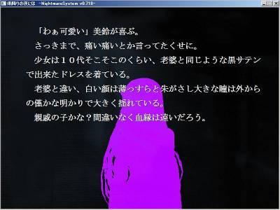 フリーサウンドノベルレビュー 『雨降りの夜には』_b0110969_2035559.jpg