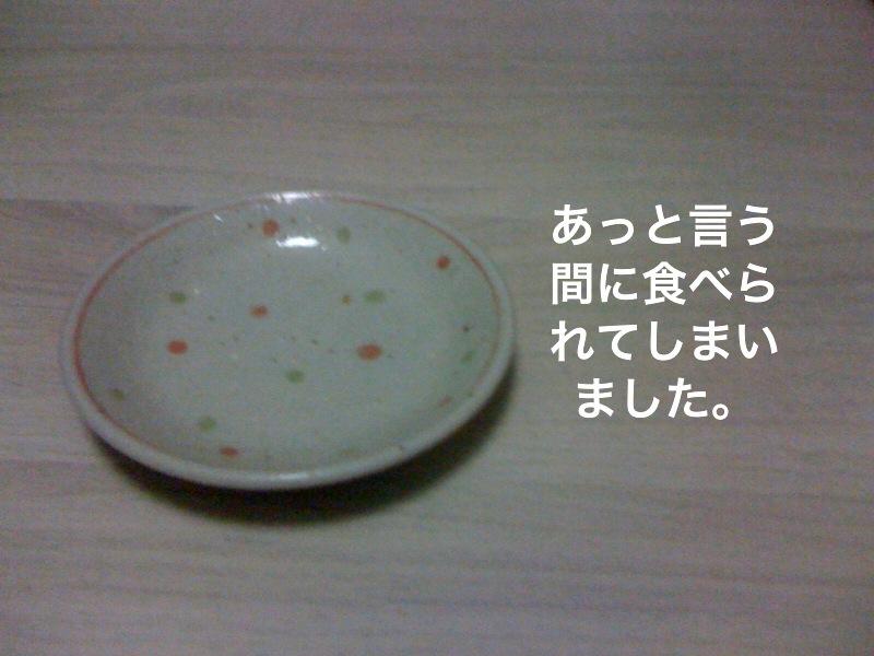 f0168374_2141636.jpg