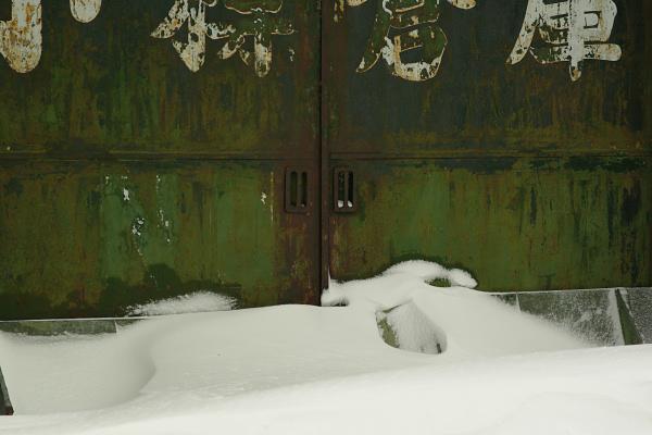 冬の埠頭_e0051186_6514175.jpg