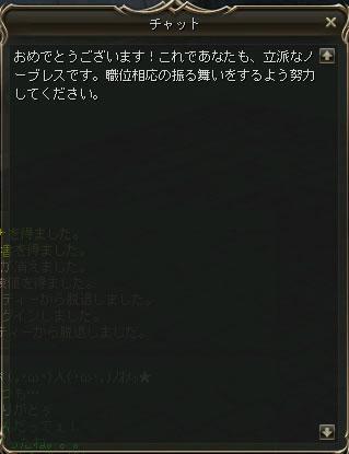 c0229094_158596.jpg
