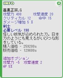 f0101894_10321710.jpg