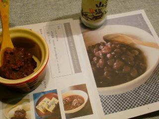 小豆をコトコト・・・お正月準備。_f0177295_19453073.jpg