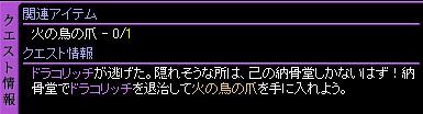 c0081097_2133264.jpg