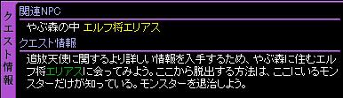 c0081097_2133475.jpg