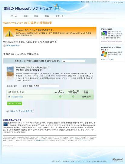 b0013099_0421593.jpg