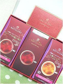 癒しっ茶。_b0067302_0144590.jpg