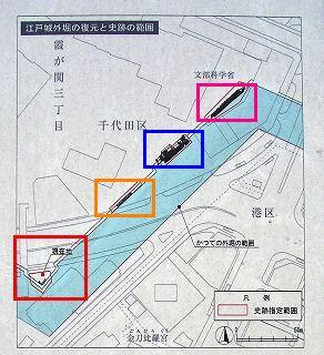 外濠の石垣 (虎ノ門③ 三十六見附)_c0187004_14465291.jpg