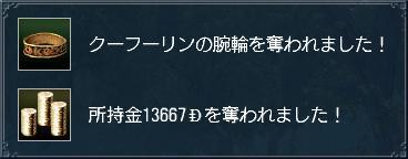 e0051412_20325756.jpg