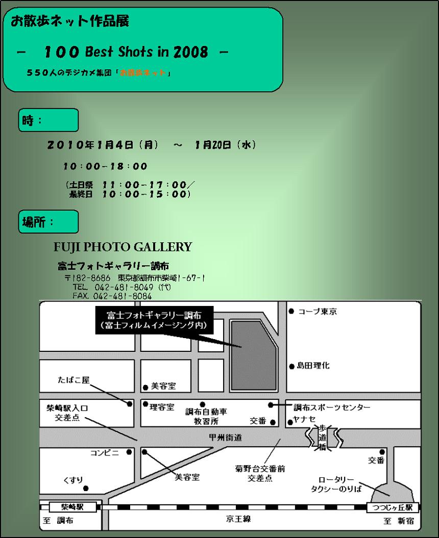 b0010915_830336.jpg