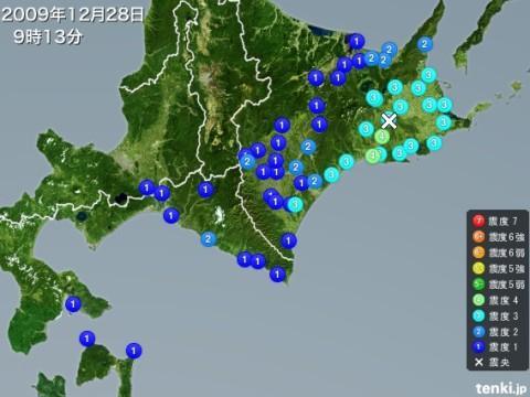 2009年12月28日(月):雪と地震_e0062415_17114058.jpg