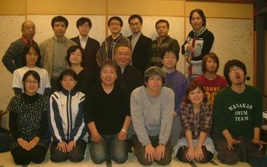 ■09.12.26(土)~年末大練習会_a0137817_18402487.jpg