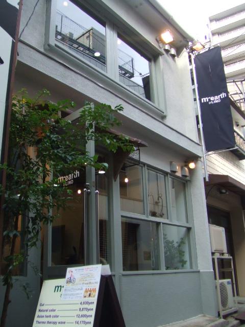『 美容院&コーヒー屋さん 』 オリジナルせっけん_c0007919_8283462.jpg