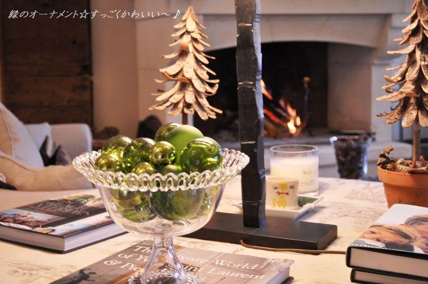 南仏でハッピークリスマス☆_d0104926_7155812.jpg
