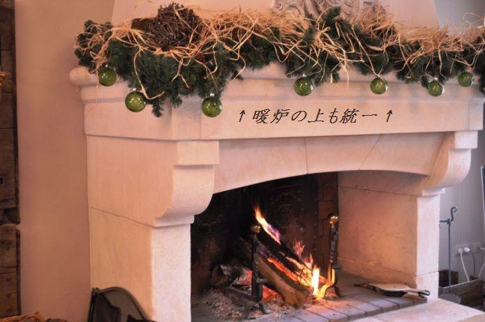 南仏でハッピークリスマス☆_d0104926_71633100.jpg