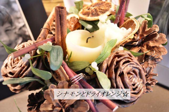 南仏でハッピークリスマス☆_d0104926_7172734.jpg