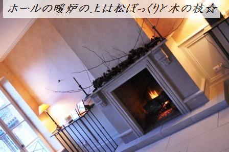 南仏でハッピークリスマス☆_d0104926_7181949.jpg