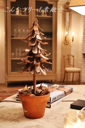 南仏でハッピークリスマス☆_d0104926_7184073.jpg