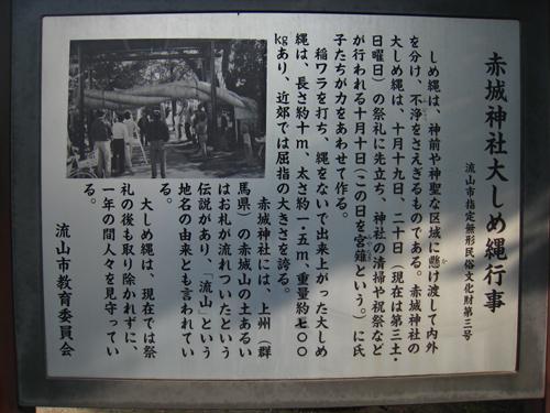 f0126932_192957.jpg
