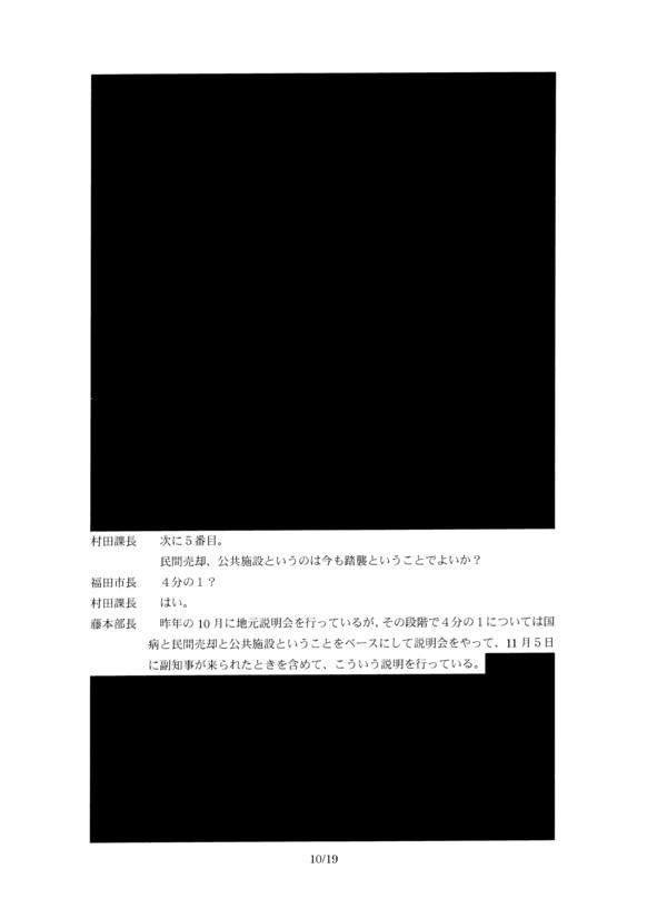 b0080234_10253497.jpg