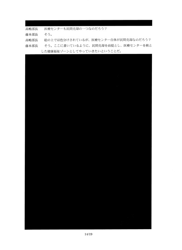 b0080234_103545.jpg