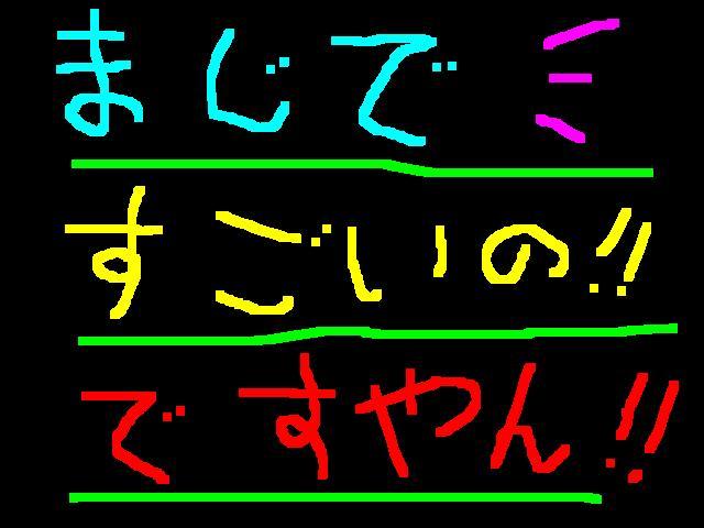 f0056935_15333592.jpg