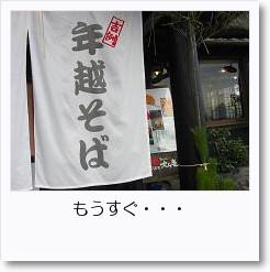 b0184636_17262185.jpg