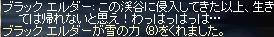 e0020239_20195243.jpg