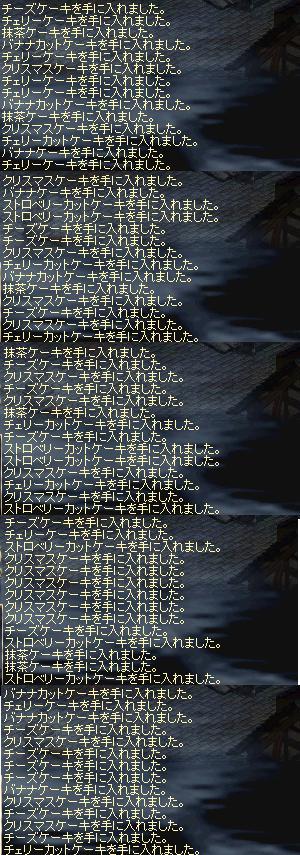 a0010745_11471912.jpg