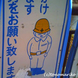 川沿いのおさんぽ_c0024345_10223934.jpg