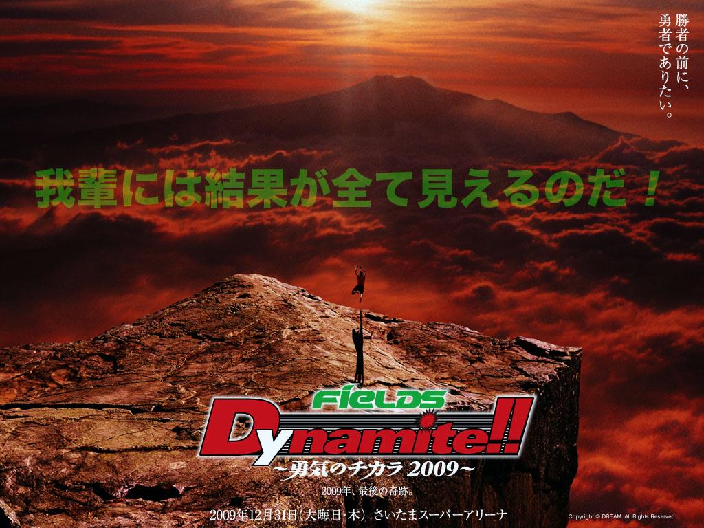Dynamite!! 〜勇気のチカラ2009〜