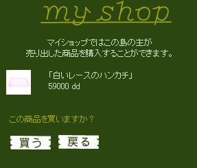 f0108346_140793.jpg