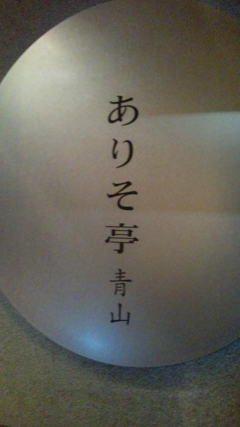 f0127147_2036535.jpg