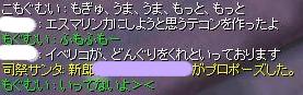 f0055549_21243860.jpg