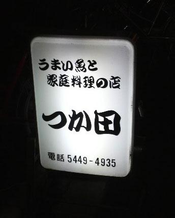 f0174550_13402145.jpg