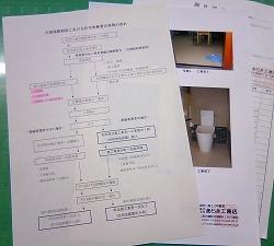 b0112351_10372281.jpg