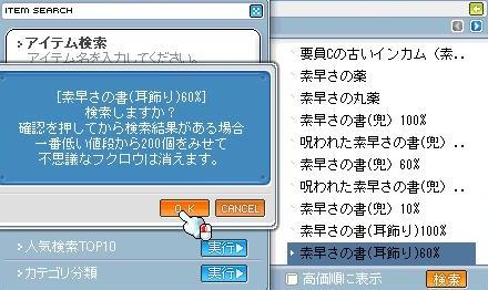 d0083651_10285654.jpg