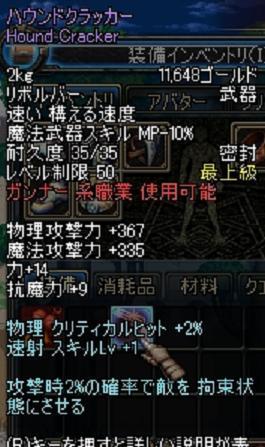 b0024863_3245919.jpg