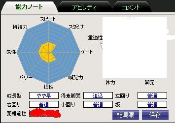 f0140764_1255737.jpg