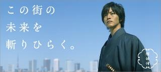 解体侍_e0033570_23145985.jpg