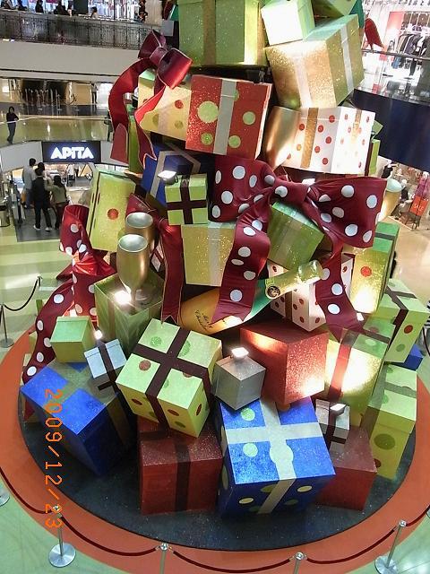 クリスマスイルミネーション4_e0155771_22575919.jpg