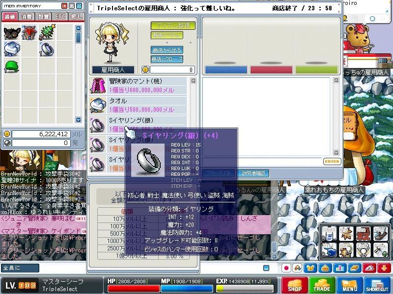 c0128472_19404997.jpg