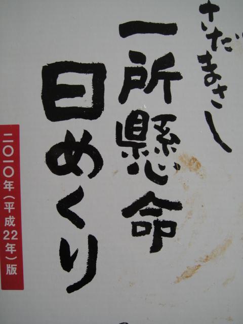 f0137275_5402028.jpg