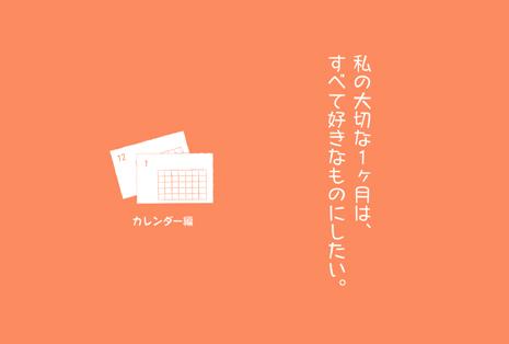 b0126880_159465.jpg