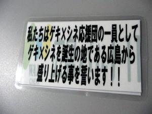 f0162980_17383449.jpg
