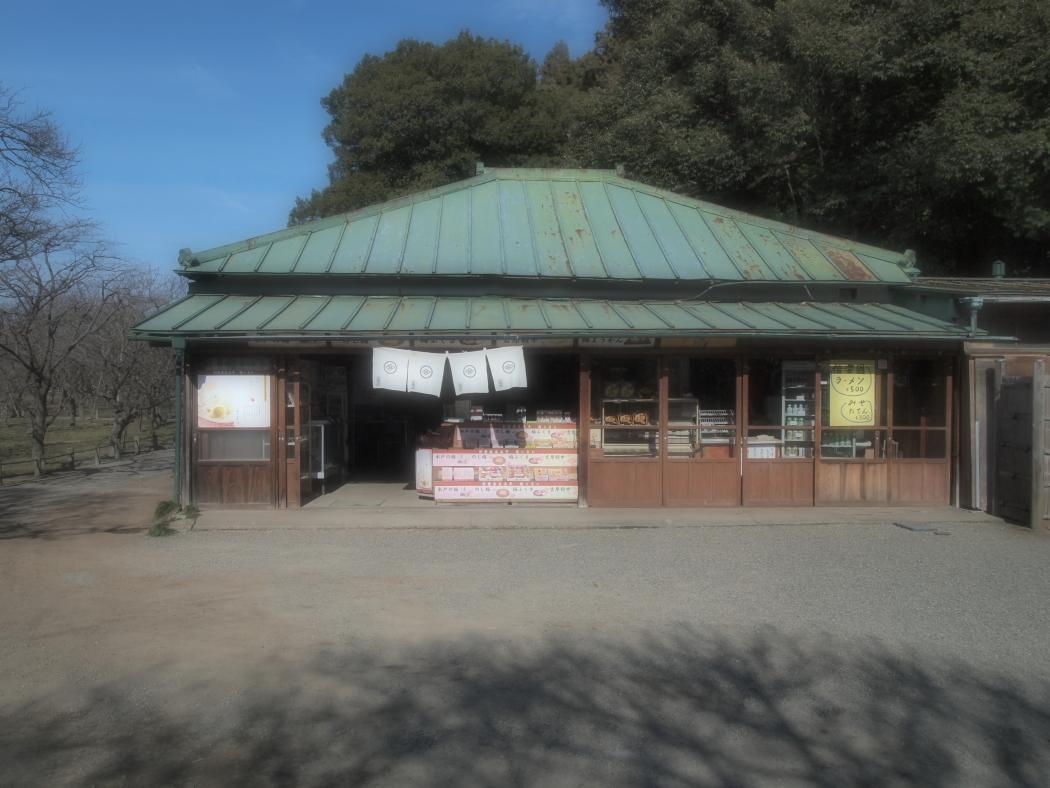 E-P1  売店 偕楽園東門入り口_e0143883_1648221.jpg