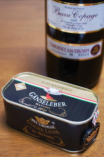 ハンガリー名物_c0030685_1455230.jpg