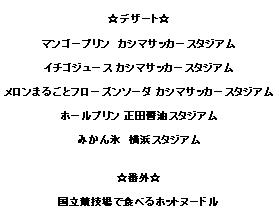 b0067891_157468.jpg