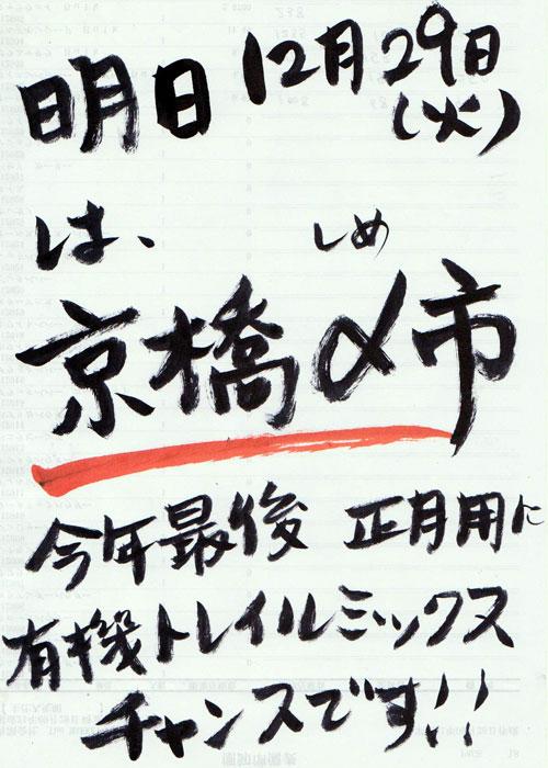 b0118191_19535227.jpg